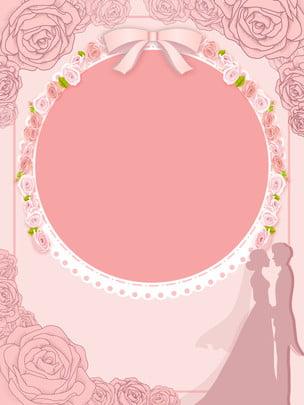 hand drawn romantic wedding ceremony invitation cover background design , Wedding Background, Romantic, Wreath Background image