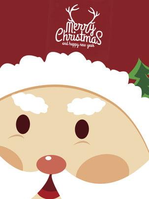 vẽ tay santa claus nền , Giáng Sinh Nền, Ông Già Noel, Nền đỏ Ảnh nền