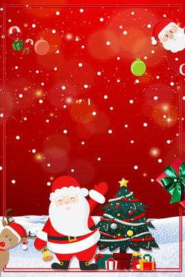 Vẽ tay bông tuyết giáng sinh vật liệu nền đỏ Vẽ Tay Bông Hình Nền