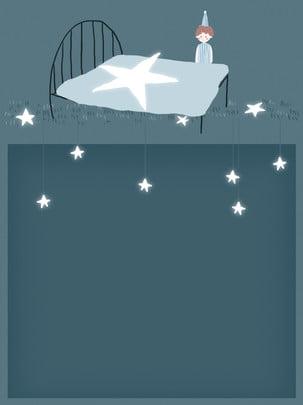 星の夢を描くベッドの背景 , 人物, ベッド, 手絵 背景画像