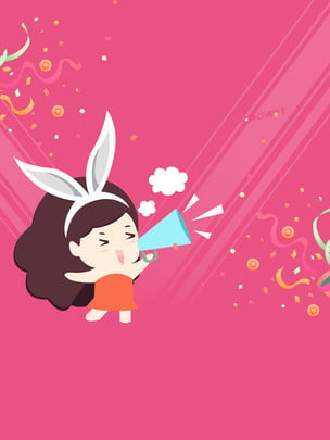 हॉर्न के साथ हाथ से तैयार किशोर लड़की की विज्ञापन पृष्ठभूमि , विज्ञापन की पृष्ठभूमि, गुलाबी पृष्ठभूमि, वक्ता पृष्ठभूमि छवि