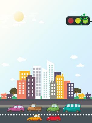 Hand drawn traffic road car advertising background , Traffic, Advertising Background, Traffic Light Background image