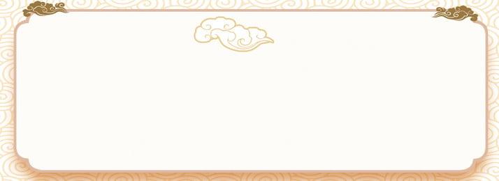 Hand Drawn Vintage Wave Pattern Border Auspicious Cloud Banner Background Style,antiquity,retro,wave Pattern Border, Hand Drawn Vintage Wave Pattern Border Auspicious Cloud Banner Background, Style, Antiquity, Background image