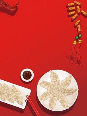 hand drawn winter solstice eating dumplings red background , Hand Painted, Winter Solstice, Eat Dumplings Background image