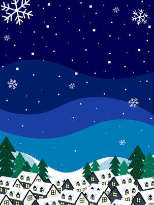 Vẽ tay bầu trời xanh dưới nhà tuyết chất liệu nền giáng sinh Vẽ Tay Nền Hình Nền