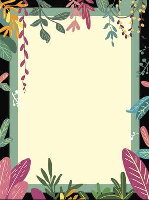 fundo de flores botânicas pintados à mão , Flores Pintadas à Mão, Fronteira Geométrica, Múltiplas Camadas Imagem de fundo