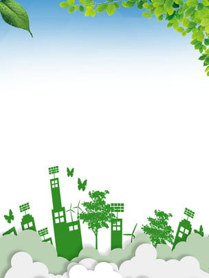 hand painted building low carbon green travel background , Hand Painted, Green, Building Background image