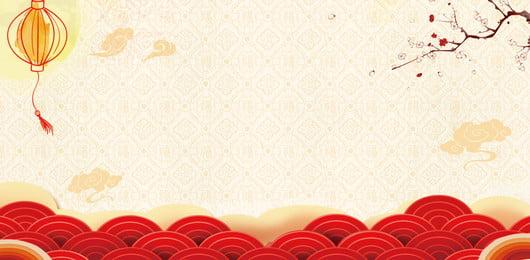 Ручная роспись в китайском стиле красный благоприятный облако справочные материалы Рисованной красный Облака Фоновое изображение
