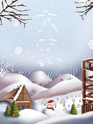 手繪中國二十四節氣大寒背景素材 手繪 中國風 大寒背景?背景圖庫