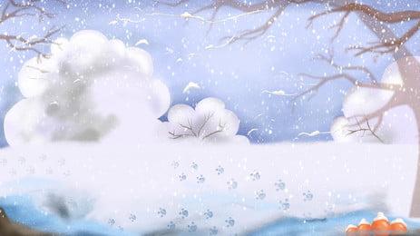 手描きの枯れ木雪の風景冬祭りの背景素材 手描き 枯れ木 雪のシーン 冬の季節 24ソーラーターム ? バックグラウンド 立立背景 背景素材 広告背景素材 手描きの枯れ木雪の風景冬祭りの背景素材 手描き 枯れ木 背景画像