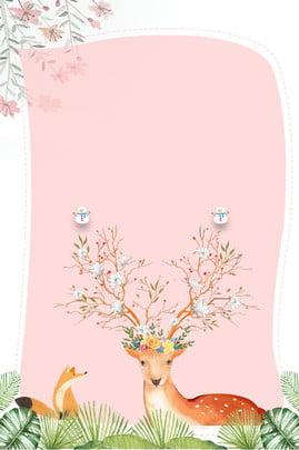 手描きのエルククリスマスピンクの背景 , 手描き, エルク, ピンクの背景 背景画像