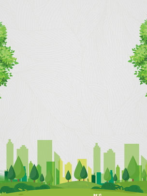 hand painted green environmental civilization city background material , Low Carbon, Environmental Protection, Green Home Background image