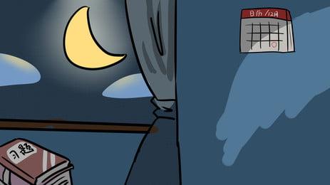 Bằng tay nhà thiết kế nền bài hát đêm qua cửa sổ Sách Vào Ban Hình Nền