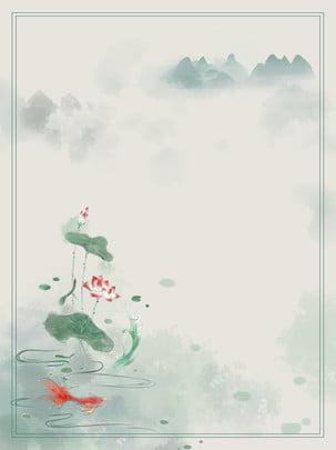 vẽ tay koi nền , Hoa Sen, Lá Sen, Cá Koi Ảnh nền