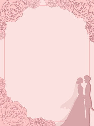 Hand Painted Pink Romantic Wedding Ceremony Invitation Background, Hand Painted, Pink Romance, Wedding Ceremony, Background image
