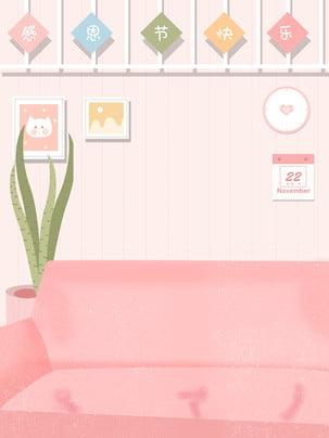 vẽ tay màu hồng nền sofa vật liệu trang trí , Vẽ Tay, Nền Hồng, Sofa Ảnh nền