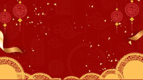 Ручная роспись красный китайский узел стиль новый год фон Рисованной красный Китайский Фоновое изображение