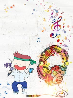 手描き歌少年の広告の背景 , 広告の背景, 10代の少女, 音楽 背景画像