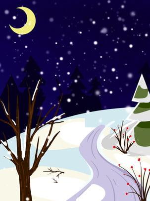 Bằng tay của bài hát Giáng sinh cảnh cây khô dưới bầu trời đầy sao Ông Già Noel Hình Nền