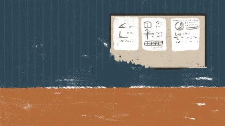 手描き教師の日の背景素材 Pspd背景素材 すがすがしい 始業シーズン 背景画像