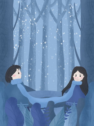 hand painted winter couple holiday solar background material , Hand Painted, Winter, Couple Background image