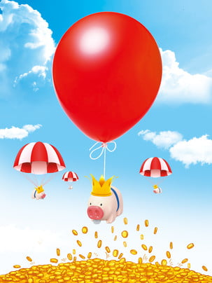 Hanging golden pig balloon advertising background , Advertising Background, Fresh, Balloon Background image