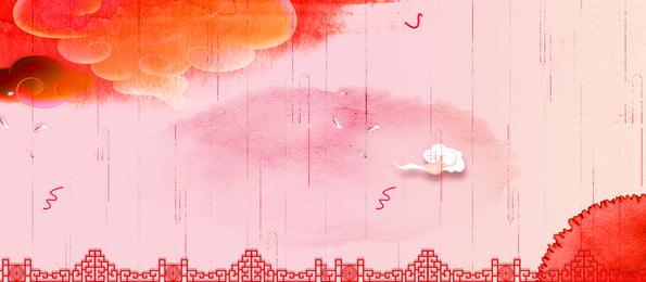 Happy Chinese New Year Vintage Background Design Painted,chinese New Year, Background, Small, Year, Background image