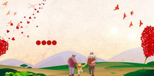 幸せな家族旅行広告の背景, 広告の背景, 単純な, 手描き 背景画像