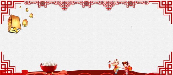 Happy Lantern Festival Red Creative Simple Lễ hội Bảng nền Năm con heo Lễ Con Hội Liệu Hình Nền