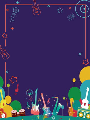 ハッピーミュージックパーティーの広告の背景 , 広告の背景, 紫色の背景, 国境 背景画像