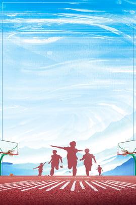Tuổi trẻ quảng cáo vui mừng chạy nền Đám Mây Chạy Hình Nền