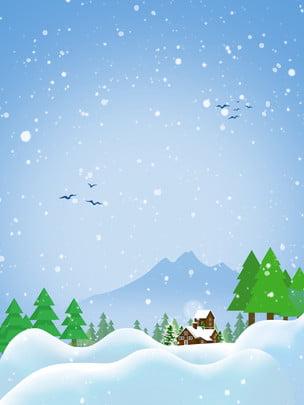 chào  november thiết kế nền , Truyền Thống Tiết, Mùa đông, Nền Ảnh nền