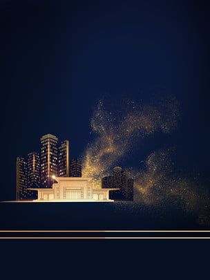 उच्च अंत नीला सोना अचल संपत्ति व्यापार पृष्ठभूमि , उच्च अंत, अचल संपत्ति, इमारत पृष्ठभूमि छवि