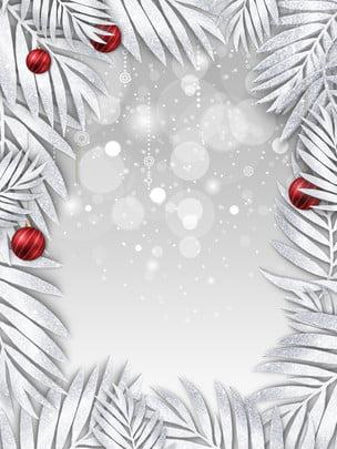 Cây Giáng sinh thiết kế nền cao màu xám bạc lá Ý Tưởng Nền Hình Nền