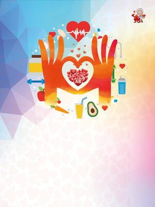 उच्च अंत सरल और अवैतनिक रक्त दान लोक कल्याणकारी पृष्ठभूमि , उच्च अंत, संक्षिप्त, रक्तदान पृष्ठभूमि छवि