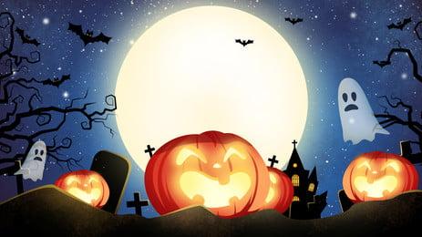 Thiết kế nền hoạt hình kinh dị Halloween Psd Nền Halloween Hình Nền