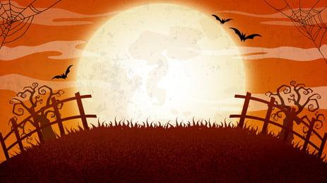 kinh dị halloween hình bóng minh họa thiết kế nền, Cam đỏ, Minh Họa Nền, Halloween Ảnh nền