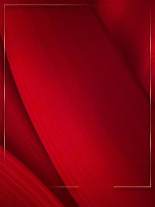 हुई युद्ध लाल पृष्ठभूमि , लाल पृष्ठभूमि, लाल डिस्प्ले बोर्ड, ढांचा पृष्ठभूमि छवि