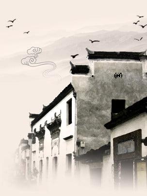 huizhou वास्तुकला स्याही शैली , स्याही की पेंटिंग, चीनी शैली, Huizhou पृष्ठभूमि छवि