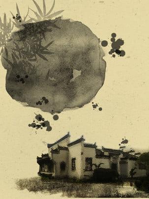 Huizhou Ink Китайский стиль Акварельная живопись Чернильная точка Стена головы серый Хуэйчжоу головы Фоновое изображение