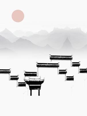 स्याही राख वास्तुकला पृष्ठभूमि , Huizhou वास्तुकला पृष्ठभूमि, दूर पहाड़, सूर्यास्त पृष्ठभूमि छवि