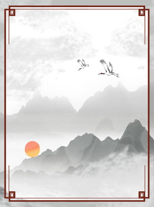 잉크 테두리 배경 중국 스타일 , 잉크 테두리 배경, 잉크 페인팅, 잉크 풍경 배경 배경 이미지