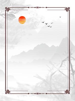 잉크 국경 배경 프리 , 잉크 테두리 배경, 중국 스타일의 잉크 배경, 잉크 풍경 배경 배경 이미지