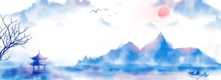 インク風景の背景バナーの背景イラスト 風景の背景 インク インクスタイル 風景バナー 水彩画 風景の背景 インク インクスタイル 背景画像