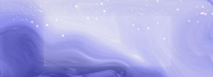 Mực nước màu gradient chất lỏng đẹp nền laser Gradient laser Chất lỏng Giấc Kinh Lỏng Giấc Hình Nền