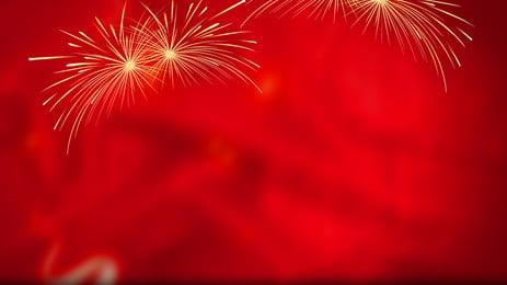नवाचार भविष्य के नए साल की पृष्ठभूमि सामग्री जीतता है, नवोन्मेष, भविष्य जीतो, पटाखे पृष्ठभूमि छवि