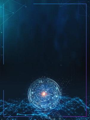 Tecnología innovadora universo inteligencia tecnología material de fondo La innovación Universo Los datos Informacion Datos Informacion Innovación Imagen De Fondo