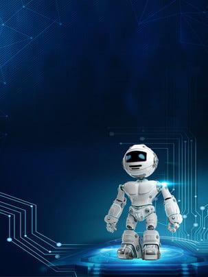 इंटेलिजेंट एज रोबोट टेक्नोलॉजी बैकग्राउंड , डेटा पृष्ठभूमि, व्यावसायिक पृष्ठभूमि, नीली पृष्ठभूमि पृष्ठभूमि छवि