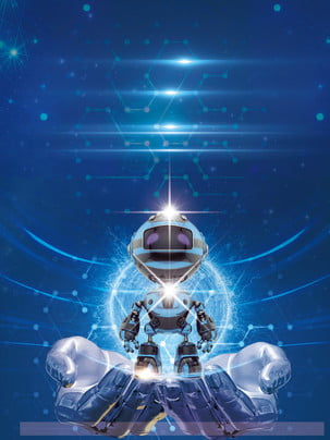 बुद्धिमान हाथों ने रोबोट प्रौद्योगिकी पृष्ठभूमि को उठाया , स्मार्ट हाथ, रोबोट को पकड़े हुए, नीली पृष्ठभूमि पृष्ठभूमि छवि