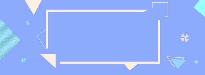不規則な幾何学的な背景 明るい色 不規則 幾何学模様 三角 丸め 不規則な幾何学的な背景 明るい色 不規則 背景画像